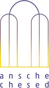 Ansche Chesed logo